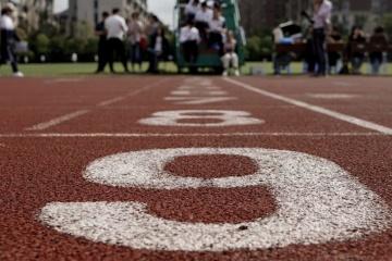 【10·8】运动会照片精选